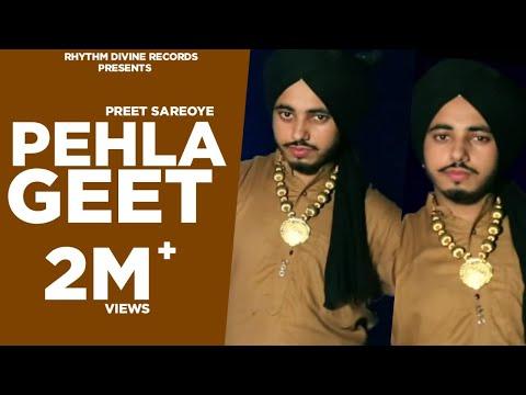 Pehla Geet (Full Song) | Preet Saroye |...