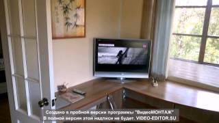 Ангарск, Чайковского, 37(Сеть домашних гостиниц