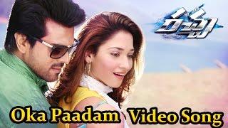 Oka Padam Video Song || Racha Movie || Ramcharan, Tamanna