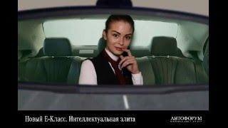 GIF-стойка PHOTOHIGH на презентации Mercedes-Benz E-class W213 - 2(, 2016-05-16T13:14:53.000Z)