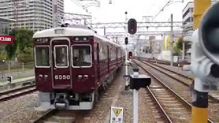 阪急電鉄 6000系+7000系 6050F 元2200系Tc車 普通 神戸三宮行き  西宮北口駅