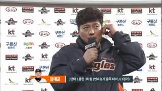 '연속경기 출루 기록' 한화 이글스 김태균 인터뷰 (170421)