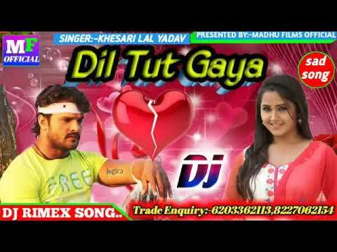 Khesari Lal Sad Song Ll Me Marta Tha Jin Otho Par Dj Ll Khesari Lal Movie Ll Khesari Lal Bewafa Song