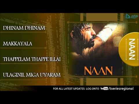 Naan Tamil Movie Jukebox - Full Songs - Vijay Antony, Siddharth Venugopal, Rupa Manjari