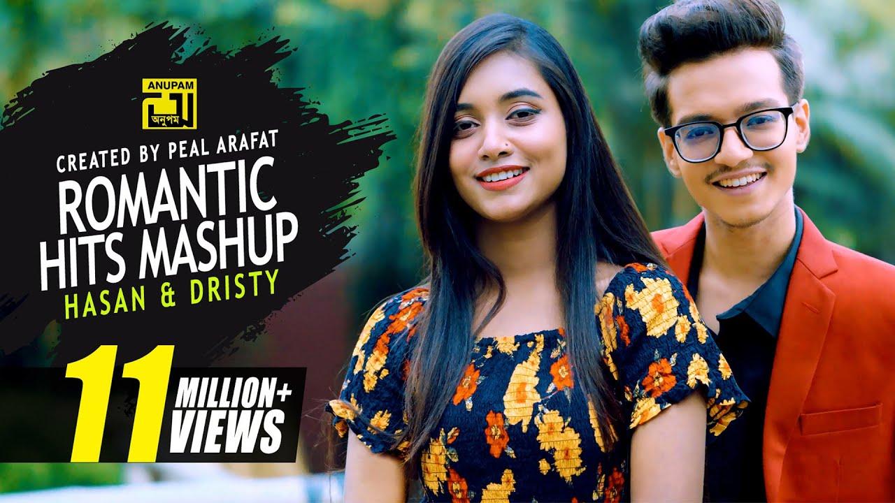 Romantic Hits Mashup   HD   Hasan & Dristy   Bangla New Music Video 2021   Anupam Music