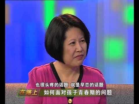 蒋佩蓉:如何帮助孩子度过青春期-HD高清