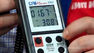 AZ8901 Термоанемометр(, 2011-06-29T23:08:02.000Z)