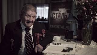 Силин (2016) документальный фильм