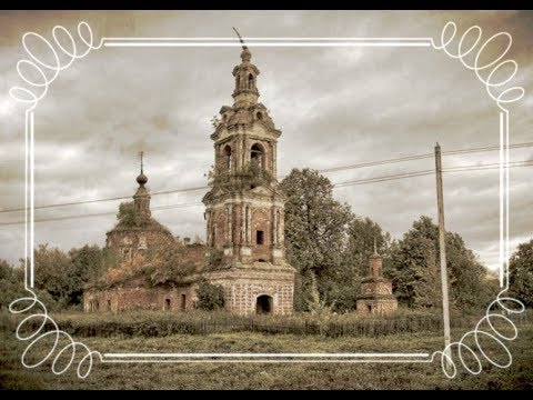 Церковь в Большом Селе