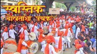 Gambar cover Kalachwoki Cha Mahaganpati 2018  Mumbai Ganpati   Swastik Dhol Pathak   Mumbai Ganpati Aagman Sohala