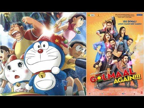 Golmaal again trailer remade nobita...