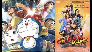 Golmaal again trailer remade nobita version| golmaal 4 remix with shizuka doraemon mix