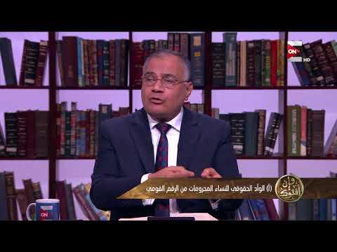 وإن أفتوك - سلاح الوصايا لزيارة المرأة للقبور .. د. سعد الهلالي  - 14:21-2018 / 3 / 16