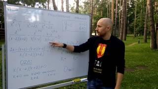 Дробные рациональные уравнения за 5 минут. ОДЗ
