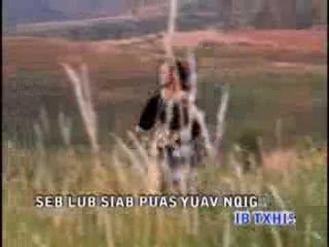Niag Dej Dag (Yi Duo Hua) - Tub Yaj and Mab Suab Lis