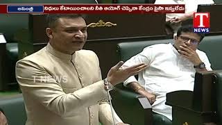 MLA Akbaruddin Owaisi Thanks to CM KCR Over Increasing Aasara Pensions | Assembly | T News