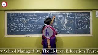 Hebron Higher Secondary School (Science Stream) – Managed by the Hebron Edu Trust (Minority Trust)