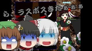 元動画様→http://www.nicovideo.jp/watch/sm27728264 まさかあの方が幻...