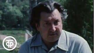 По следам великих открытий. Фильм 9. Загадка Федотовского зимовья (1983)