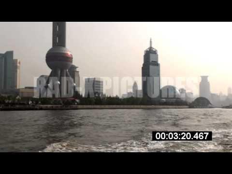 The Huangpu River, Shanghai, China