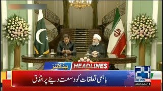 News Headlines | 2:00 AM | 23 April 2019 | 24 News HD
