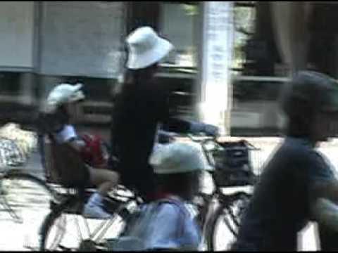 Japan Mamachari Bicycles on Parade thumbnail