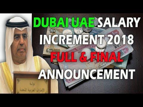 Dubai UAE Salary Increment 2018 || UAE Salary Increase Final Announcement