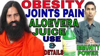 patanjali aloe vera juice benefits with Amla Juice & review with science side effects Skin & Hair