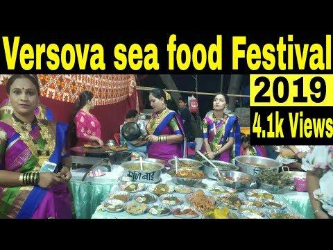 Versova SeaFood Festival 2019 | Vesava Koli Sea Food
