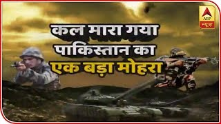In 100 Hours, Pulwama Avenged: Army | ABP News