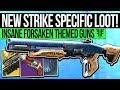 Destiny 2 | NEW STRIKE SPECIFIC LOOT! How to Get Baron Weapons, All Random Rolls & Secret (Forsaken)