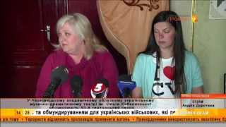 видео Чернівецький драматичний театр готує