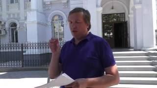 Судья Новиков о лжи мэра Сочи и нашем будущем после заседания в Ростове