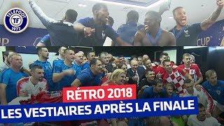Rétro 2018 : Dans le secret des vestiaires français et croate après la finale