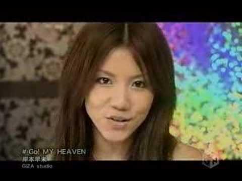 Paroles / Lyrics : Kishimoto Hayami : Go! MY HEAVEN
