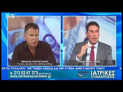 Ιατρικές Συναντήσεις 12  | 11-12-17 | SBC TV