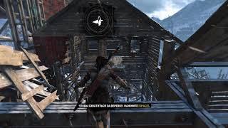 Rise of the Tomb Raider. Всё собрано. Гл. 13. Советская база. Испытание: свобода мысли.