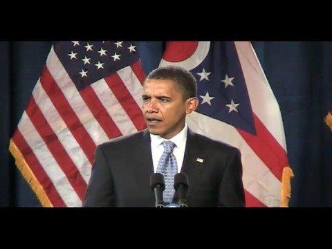 Barack Obama SeaGate Centre, Toledo, Ohio