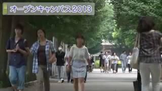 オープンキャンパス2013(5)研究室公開