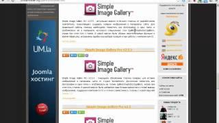 Как быстро создать самому сайт на Joomla 2.5. Урок 5 из 6 Расширения Joomla! 2.5