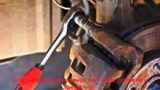 замена передних тормозных колодок на ниссан икс трейл