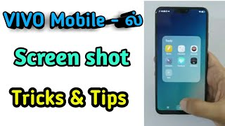 Vivo mobile Settings tricks & tips | Android tips