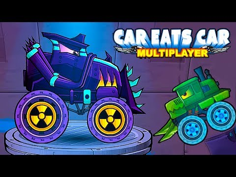 ЛОКОМАШИНА Car Eats Car Multiplayer - Открыли Новую Хищную Тачку в Игре Гонки Машина Ест Машину 4