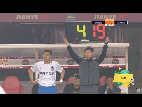 Yang Fan vs Henan Jianye | 11/03/2018 | Chinese Super League