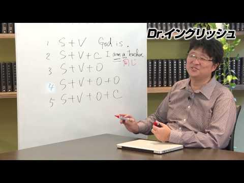 �5文型】5文型�好�����ゃ��2���言葉� ����中学英語#23