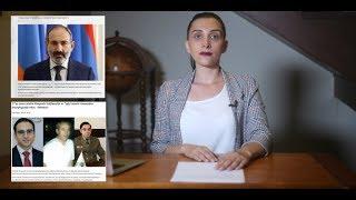 Նիկոլ Փաշինյանն Արցախը հանձնում է Ադրբեջանին. Շաբաթվա ստերը