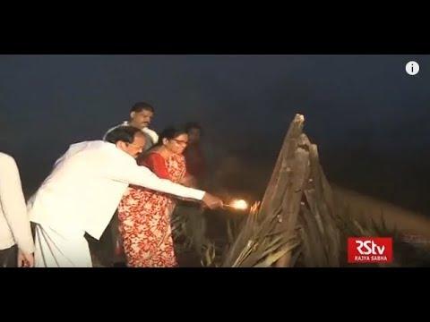 Vice President Celebrating Bhogi