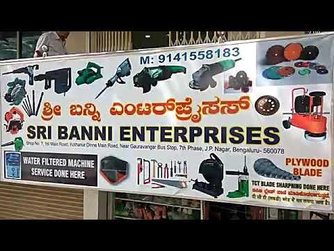 Powertools Sales, Services and Rent - Sri Banni Enterprises J.P Nagar Bangalore