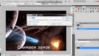 Как сделать текст из картинки в Photoshop cs5