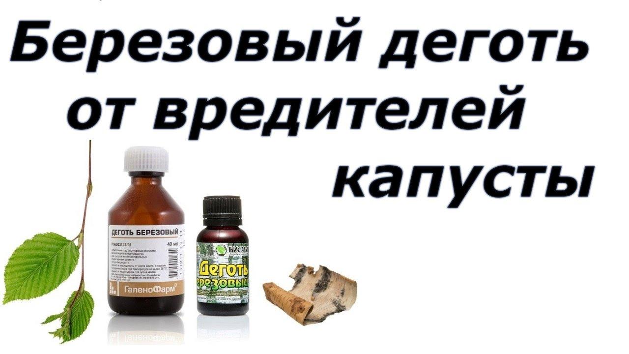 ПСОРИАЗ исцеление за месяц с продуктами Jeunesse! - YouTube